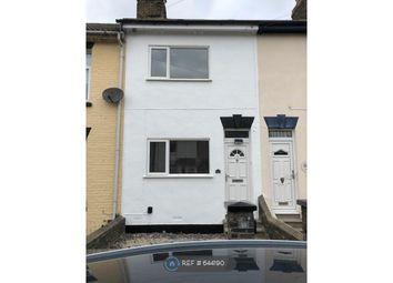 Thumbnail 2 bed terraced house to rent in Bowes Road, Rochester