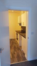 Thumbnail 1 bedroom flat to rent in Gerard Street, Ashton-In-Makerfield, Wigan, Lancashire