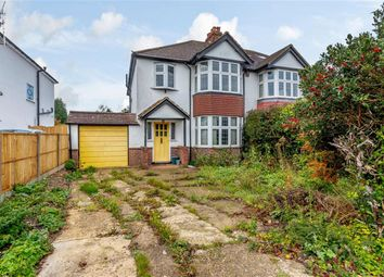 3 bed semi-detached house for sale in Wilmot Way, Banstead SM7