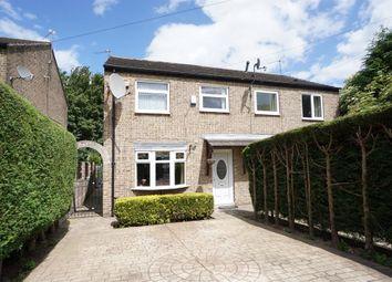 Thumbnail 3 bedroom semi-detached house for sale in Walkley Street, Walkley, Sheffield