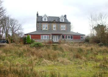 Thumbnail 2 bed flat for sale in Taynuilt, Argyll