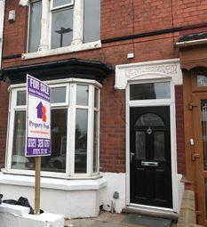 Thumbnail Terraced house for sale in Monk Road, Birmingham