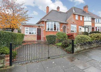 Thumbnail 2 bed bungalow for sale in Sheldonfield Road, Sheldon, Birmingham, West Midlands