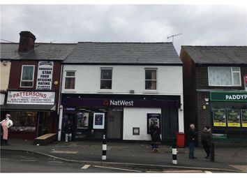 Thumbnail Retail premises to let in 6, Bellhouse Road, Sheffield, South Yorkshire, UK