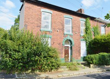 Thumbnail 4 bedroom end terrace house for sale in Grenville Terrace, Ashton-Under-Lyne