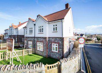 Thumbnail 3 bed semi-detached house for sale in Long Ashton Road, Long Ashton, Bristol
