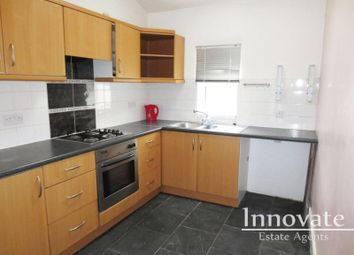Thumbnail 2 bed terraced house for sale in New Road, Dudley
