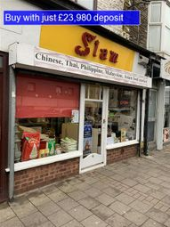 Thumbnail Retail premises for sale in Crwys Road, Cathays, Cardiff
