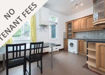 Thumbnail 2 bedroom terraced house to rent in Jennings Road, London