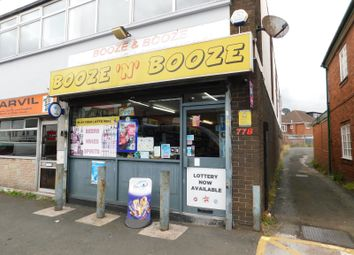 Thumbnail Retail premises for sale in 778 Hagley Road West, Quinton
