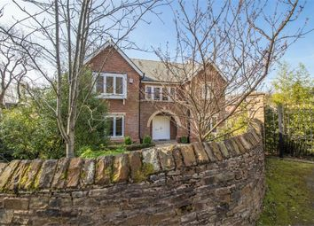 Thumbnail 6 bed detached house for sale in The Keep, Bolton