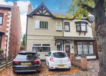3 bed semi-detached house for sale in Norfolk Road, Erdington, Birmingham B23