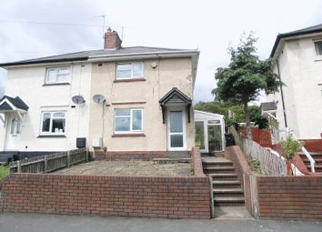 2 bed semi-detached house for sale in Dudley, Netherton, York Road DY2