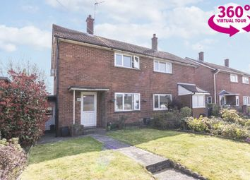 Thumbnail 2 bedroom semi-detached house for sale in Ball Road, Llanrumney, Cardiff