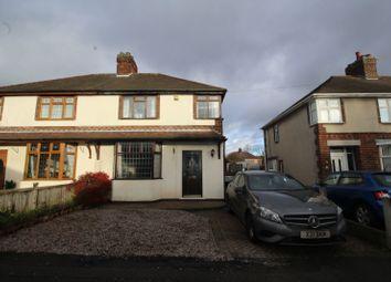 Thumbnail 3 bed semi-detached house for sale in Alandene Avenue, Watnall, Nottingham, Nottinghamshire