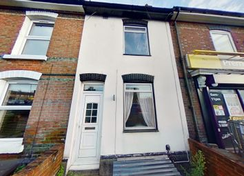 2 bed terraced house for sale in Wheeler Street, Maidstone, Kent ME14