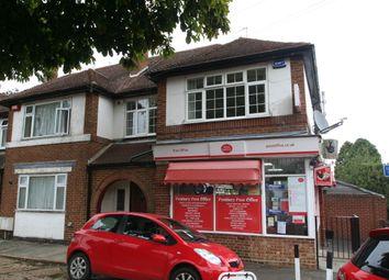 3 bed end terrace house for sale in Hastings Road, Pembury, Tunbridge Wells TN2