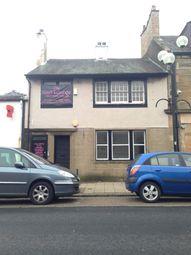 Thumbnail Retail premises to let in 32 Eglinton Street, Irvine