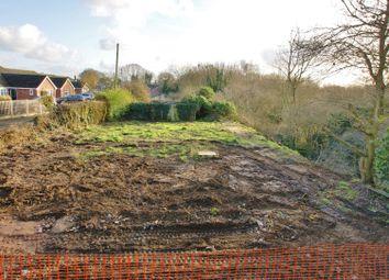 Thumbnail Land for sale in Freyden Way, Frettenham, Norwich