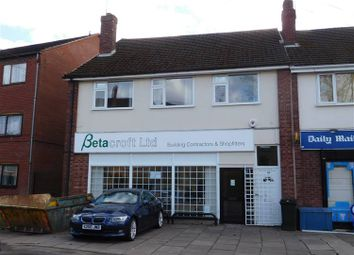 Thumbnail Retail premises for sale in 198/200 Fenside Avenue, Coventry, West Midlands