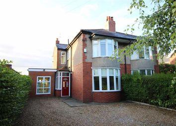 Thumbnail 3 bed semi-detached house to rent in Longridge Road, Grimsargh, Preston