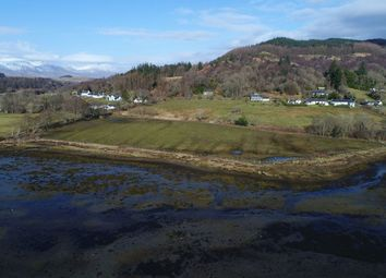 Thumbnail Land for sale in Abhainn Cottages, Duror, Appin