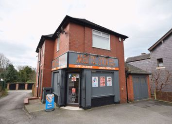 Thumbnail 1 bed property for sale in Ashbourne Road, Leek
