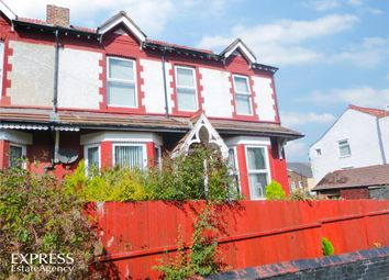 Thumbnail 4 bed semi-detached house for sale in Hertford Drive, Wallasey, Merseyside