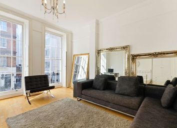 Thumbnail Studio to rent in Upper Berkeley Street, Mayfair, Marble Arch, London
