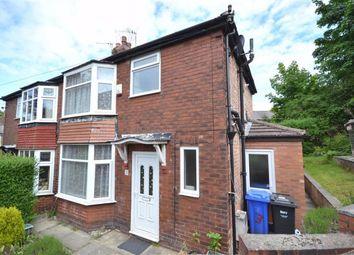 2 bed semi-detached house to rent in Wordsworth Garden, Prestwich M25