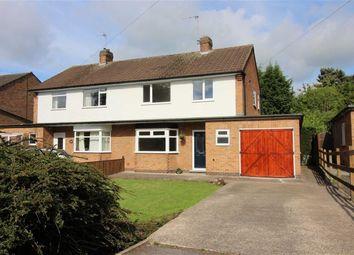 Thumbnail 3 bedroom semi-detached house for sale in Allestree Lane, Allestree, Derby