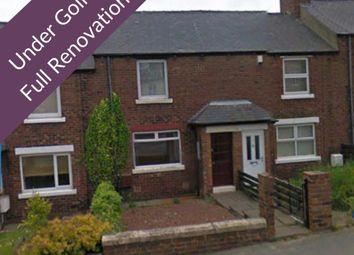 Thumbnail 2 bed terraced house for sale in 7, Watt Street, Murton, Seaham, County Durham