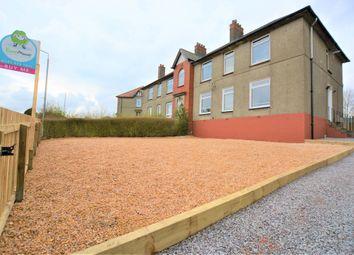 2 bed flat for sale in Keystone Road, Milngavie, Glasgow G62