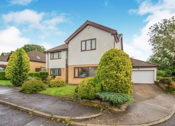 Thumbnail 5 bedroom detached house for sale in The Paddock, Lisvane, Cardiff