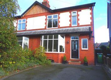 Thumbnail 3 bedroom semi-detached house for sale in Woodsmoor Lane, Woodsmoor, Stockport, Cheshire