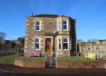 Thumbnail 3 bed detached house to rent in Abbeygreen, Lesmahagow, Lanark