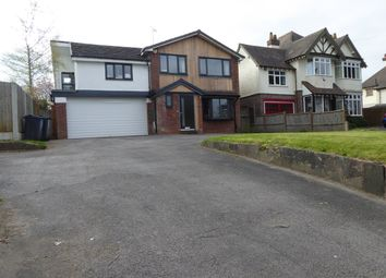 Thumbnail 5 bedroom detached house for sale in Wychall Lane, Kings Norton, Birmingham