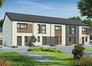 2 bed end terrace house for sale in Foundation Square, Ambrosden, Bicester OX25