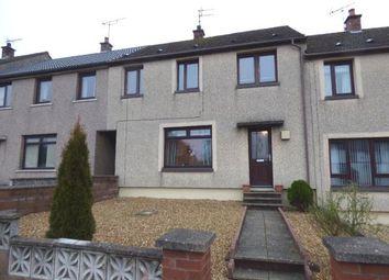 Thumbnail 3 bed end terrace house for sale in Castle Break, Ecclefechan, Lockerbie