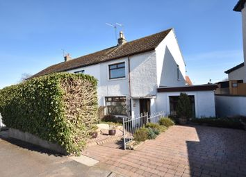 Thumbnail 2 bed end terrace house for sale in Muirfield Road, Elgin