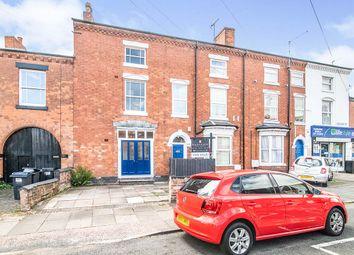 Thumbnail 5 bedroom terraced house for sale in Margaret Road, Birmingham, West Midlands