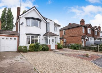 Thumbnail 5 bed detached house for sale in Frederick Road, Wednesfield, Wolverhampton