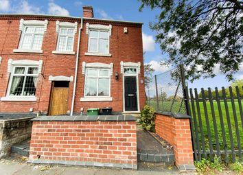 Thumbnail 2 bed terraced house to rent in Bells Lane, Wordsley, Stourbridge