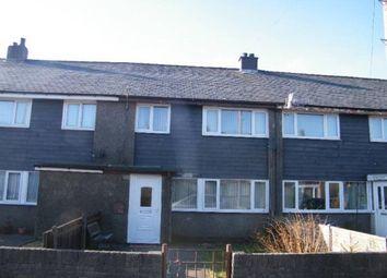 Thumbnail 3 bed terraced house for sale in Bro Prysor, Trawsfynydd, Blaenau Ffestiniog, Gwynedd