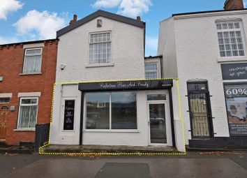 Thumbnail Commercial property to let in Dewsbury Road, Wakefield
