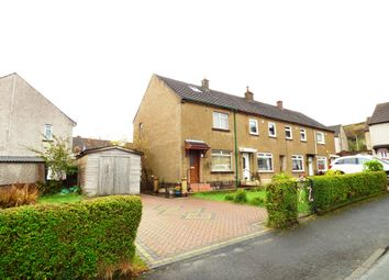 Thumbnail 2 bed end terrace house for sale in Briar Place, Gourock