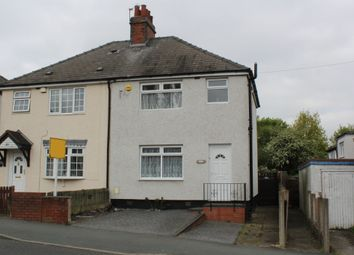Thumbnail 3 bed semi-detached house for sale in Bunns Lane, Dudley