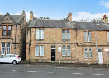 Thumbnail 1 bedroom flat for sale in West Bridge Street, Falkirk