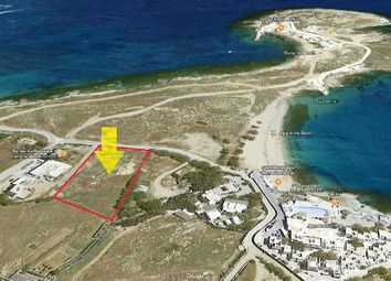 Thumbnail Land for sale in Agia Anna - Kalafatis Seaside Land Plot, Agia Anna - Kalafatis Seaside Land Plot, Greece