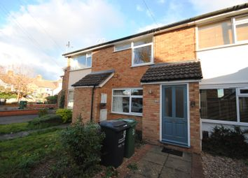 Thumbnail 2 bed terraced house to rent in Windsor Close, Quorn, Loughborough